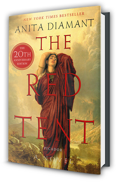 Red Tent 3D